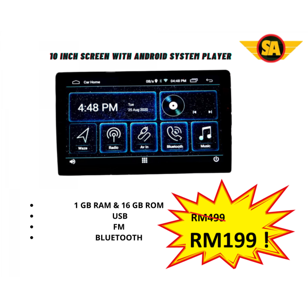 10''  Android System Player 1+16GB